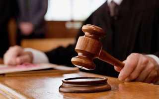 Зарплата судьи в россии