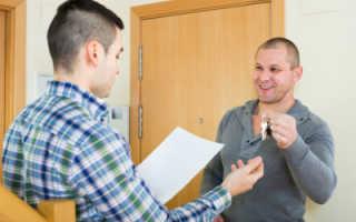Можно ли сдавать квартиру без договора