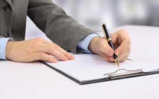 Действия участкового при поступлении заявления