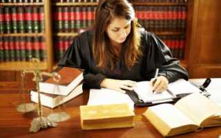 Мировой судья со скольки лет