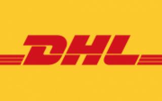 Образец dhl накладной
