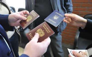 Заявление об отказе от гражданства азербайджана образец