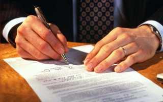 Оплата при покупке земельного участка