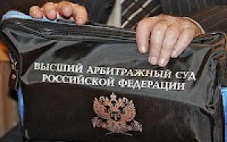 П 1 ст 81 налогового кодекса рф