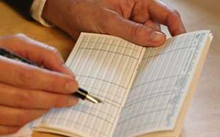 Как составить бухгалтерскую проводку по хозяйственным операциям