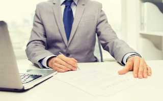 Как определить компанию нерезидента по инн