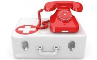 Договор на оказание медицинских услуг с организацией