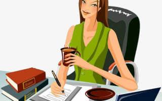 Характеристика секретаря делопроизводителя