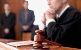 Судебная практика правопреемство в исполнительном производстве