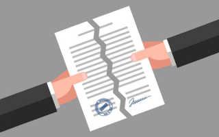 Договор о расторжении аренды автомобиля