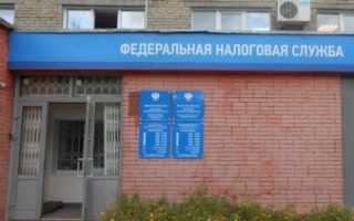 Код калининской налоговой новосибирск