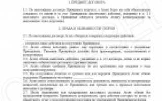 Договор комиссии и агентский отличия