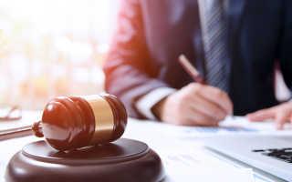 Кто назначает арбитражного управляющего при банкротстве