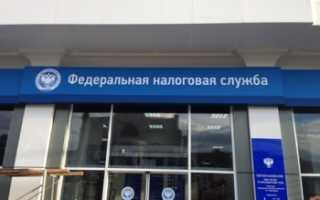 Налоговая прикубанского района краснодара