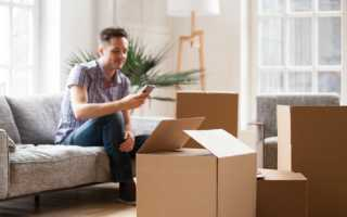 Как самому выписаться из квартиры без собственника