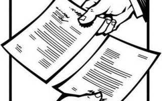 Пункт в договоре о взаимозачете как прописать