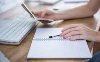 Какие нужны документы для получения формы 9