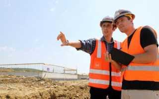 Должностная инструкция прораба строительного участка